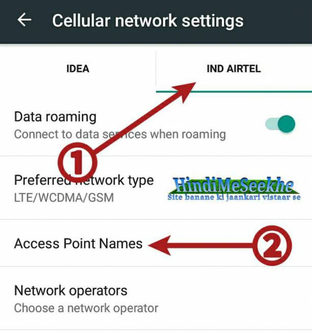 Android-phone-access-point-names