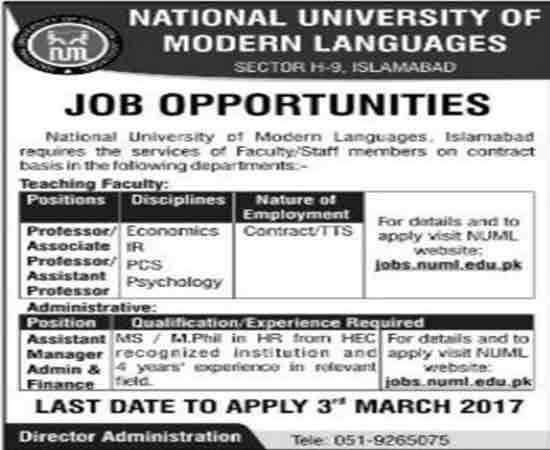 Jobs in Islamabad National University of Modern Languages Islamabad