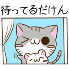 Cats & hamsters of Shizuoka dialect3