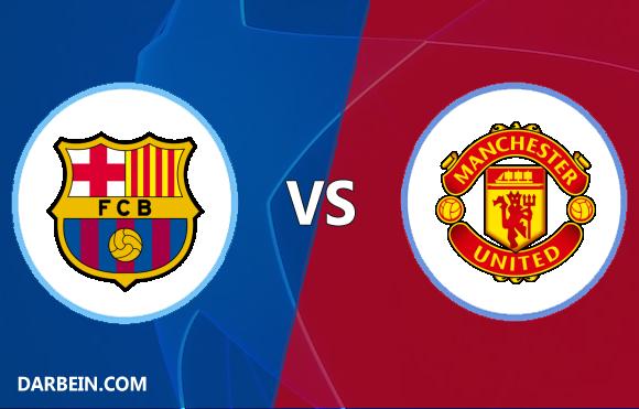 ينهي فريق برشلونة استعداداته لمواجهة فريق مانشستر يونايتد في المباراة التي سوف تجمع بينهما ضمن مباراة إياب ربع نهائي دوري أبطال أوروبا، والتي من المقرر لها أن تقام على ملعب كامب نو