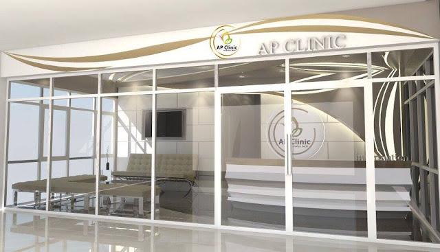 ออกแบบตกแต่งคลินิกความงาม AP Clinic