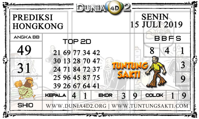"""Prediksi Togel """"HONGKONG"""" DUNIA4D2 15 JULI 2019"""