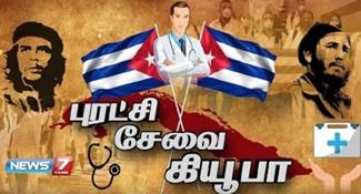 Cuban Doctors Fight Covid 19 Globally | Coronavirus