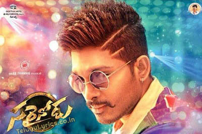 Sarrainodu telugu song lyrics, lyrics of Sarrainodu title song