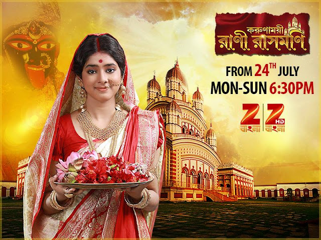 'Rani Rashmoni' Serial on Zee Bangla TV Plot Wiki,Cast,Promo,Title Song,Timing