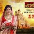'Rani Rashmoni' Serial on Zee Bangla TV Plot Wiki,Cast,Promo,Title Song,Timing