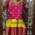 Yellow Ikkat Lehenga Rose Work Blouse