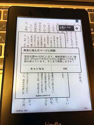 Kindle WhitePaper