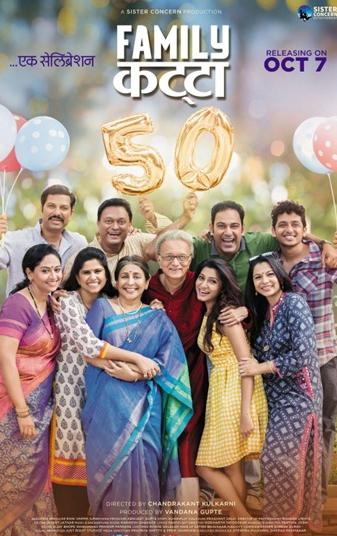 Family Katta 2016 Marathi 480p HDRip 350MB