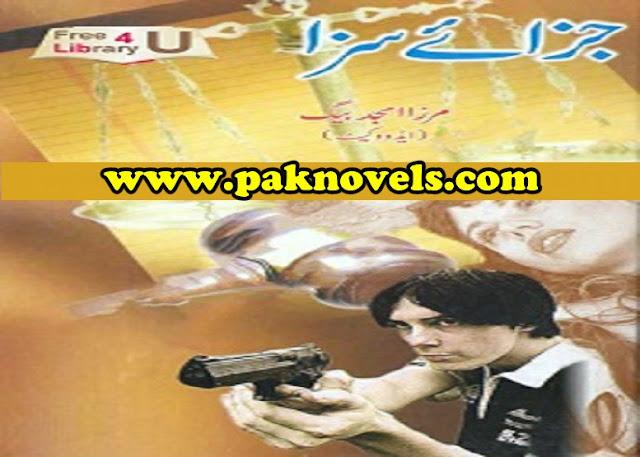 Mirza Amjad Baig