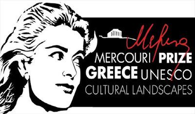 Διεθνές Βραβείο Unesco «Μελίνα Μερκούρη»