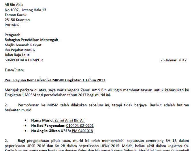 Format Contoh Surat Rayuan MRSM
