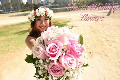 Honolulu Florist