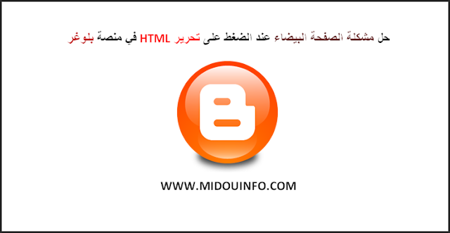 midouinfo
