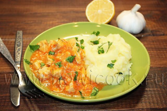 рецепт курицы в томатной подливе