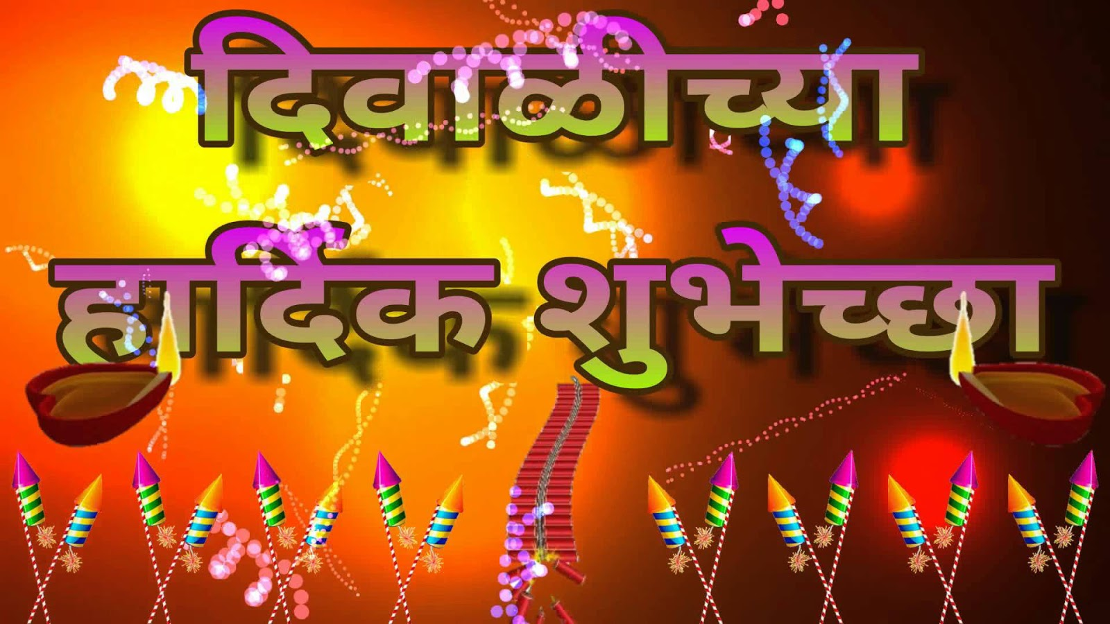 October 2017 happy diwali wishes quotes gifs images latest october 2017 happy diwali wishes quotes gifs images latest kristyandbryce Gallery
