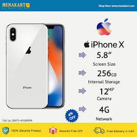 Online Shopping in Dubai: Shop online for Apple iPhone X