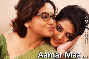 Aamar Maa - Lagnajita Chakraborty - Mayer Biye