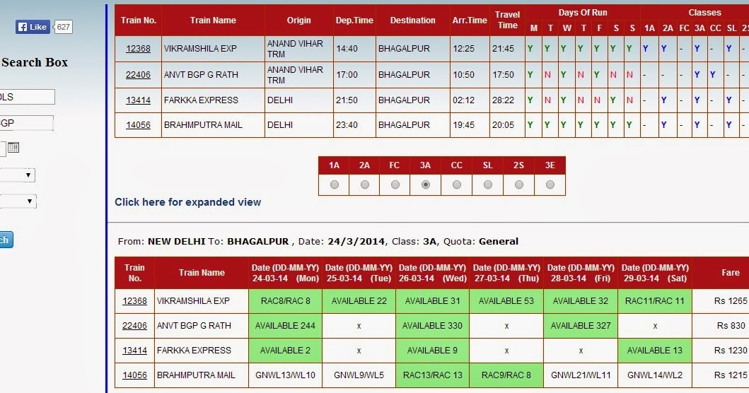 indian railway passenger enquiry seat availability