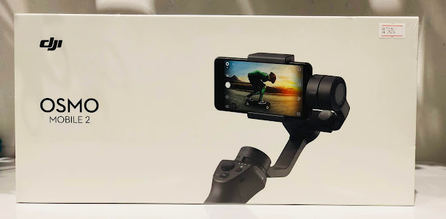 DJI Osmo Mobile 2 - Unboxing Review
