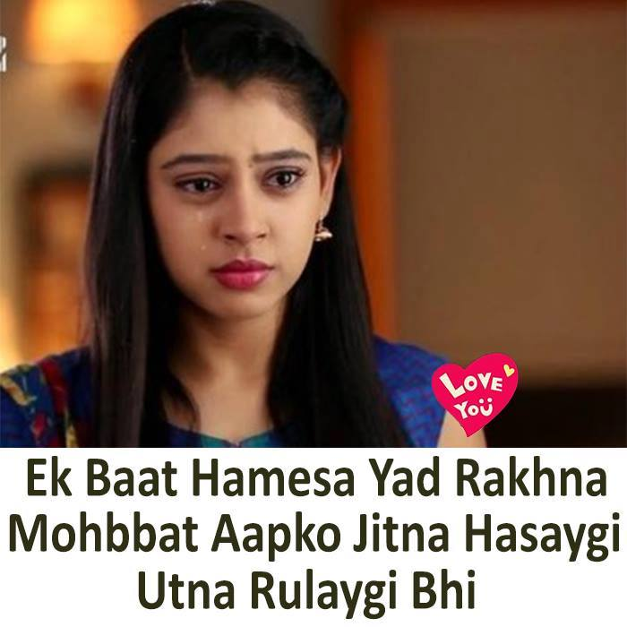 Quotes, Status and Shayri for whatsapp and facebook - Dil Ki Feel