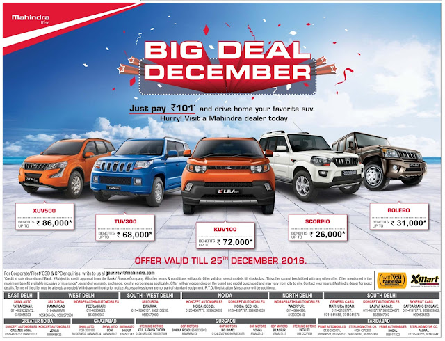 Pay just Rs 101 down payment and drive home a brand new Mahindra SUV | December 2016  Festival discount offer deals