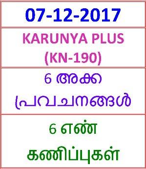 07-12-2017 6 NOS Predictions KARUNYA PLUS KN-190