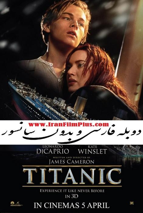 دانلود فیلم Titanic