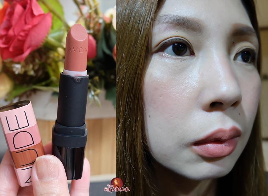 Best Nude Color Lipstick