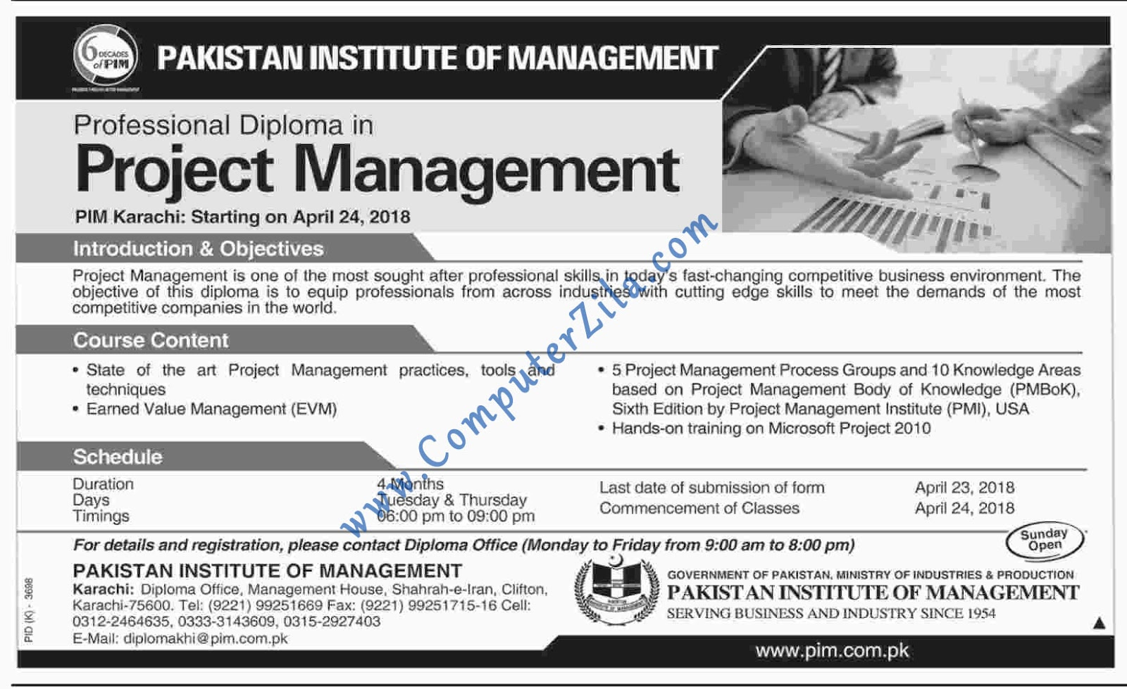 Pakistan Institute of Management Admissions Spring 2018