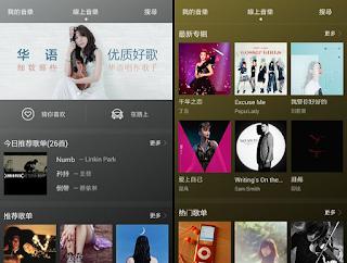 華為音樂 App