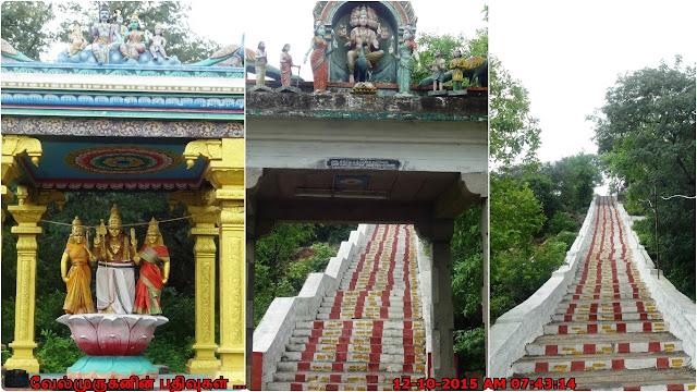 Dhandayuthapani Temple Chettikulam