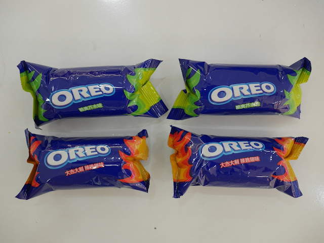 pouches of Hot Chicken Wing and Wasabi Oreos