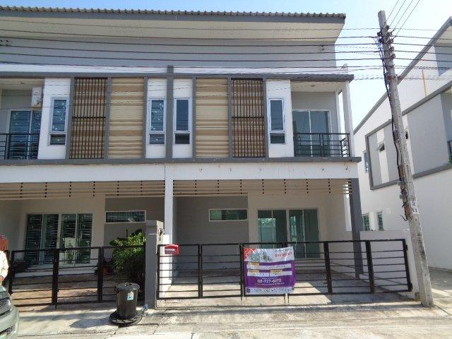 ทรัพย์สินรอการขายธนาคารไทยพาณิชย์ทาวน์เฮ้าส์