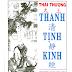 THÁI THƯỢNG THANH TỊNH KINH (太 上 老 君 說 常 清 靜 經 ) - THÁI THƯỢNG LÃO QUÂN