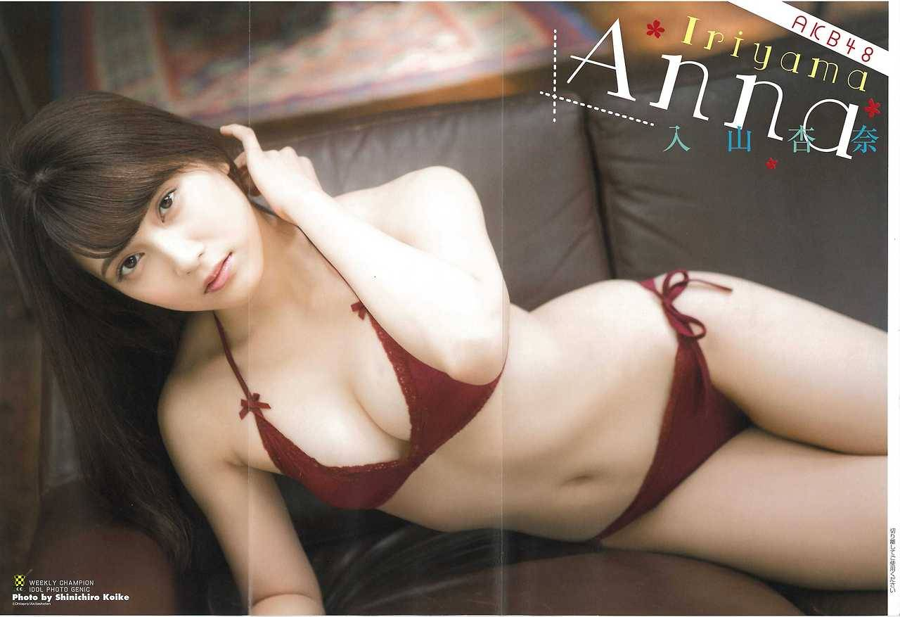Iriyama Anna 入山杏奈, ENTAME 2017.11 (月刊エンタメ 2017年11月号)