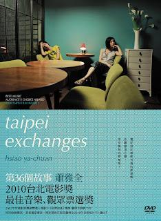 Taipei Exchanges (2010) แลกเปลี่ยนเพื่อเปลี่ยนชีวิต