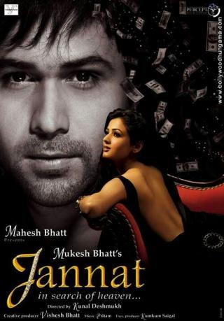 Jannat 2008 720p Hindi DVDRip Full Movie Download extramovies.in Jannat: In Search of Heaven... 2008