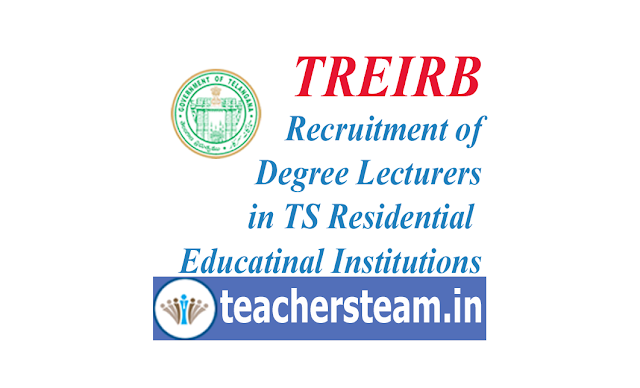 treirb degree lecturers