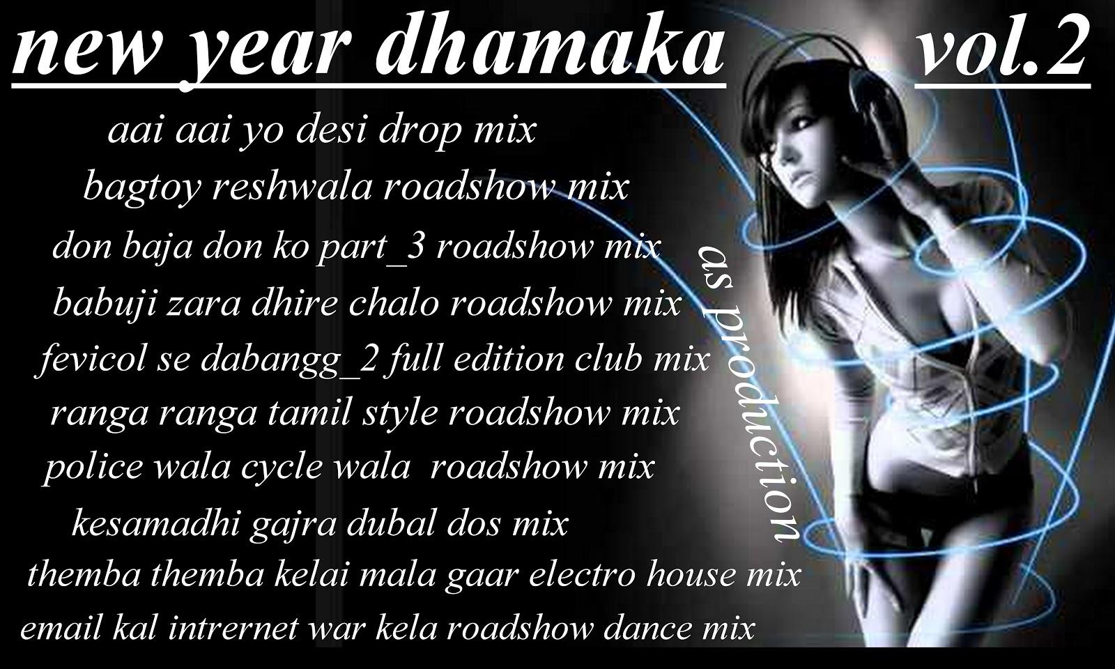 DjBuvA com: New Year Dhamaka Vol 2 :: Dj Atul Pune