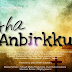 Intha Anbirku - இந்த அன்பிற்கு :- Sachin | Shobika | Mithun