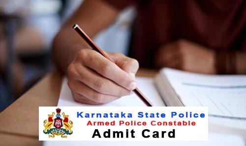 ksp admit card of armed police constable www.ksp.gov.in, rec17.ksp-online.in