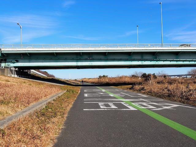荒川自転車道 新船堀橋