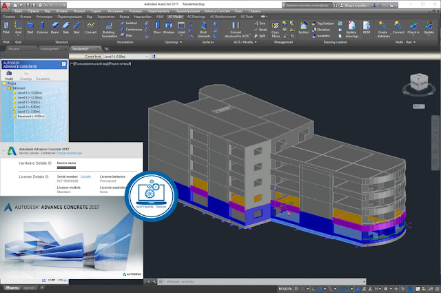 Autodesk Advance Concrete v2017