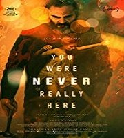 Giải Cứu - You Were Never Really Here (2017)