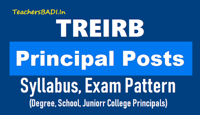 treirb principal posts syllabus,exam pattern, principal posts recruitment syllabus,exam pattern,telangana recruitment board exam pattern syllabus for principal posts recruitment,treirb tgt,pgt,principal,dl,jl,pd,pet,librarian,special teachers,staff nurse,health supervisor posts recruitment syllabus exam pattern