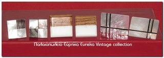 http://www.eurekavintage.blogspot.gr/2013/12/cufflinks.html