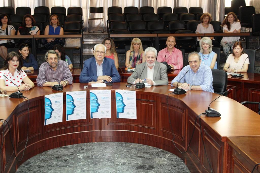 """Εναρξη για το """"Πανεπιστήμιο των Πολιτών"""" στη Λάρισα (ΦΩΤΟ)"""