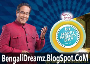 Happy Presents day 2 - Zee Bangla