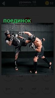 идет поединок между двумя мужчинами на ринге